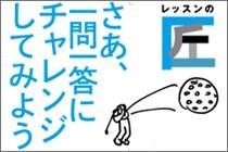 choice_tosyokan141201
