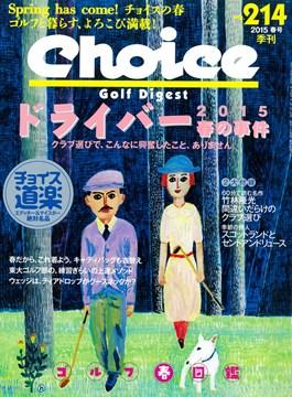 choice1504_h