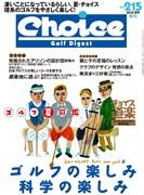choice1506_h