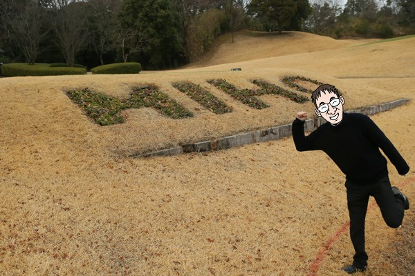 美浦ゴルフ倶楽部に挑むN村の調子は上向き