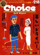 choice1604_h