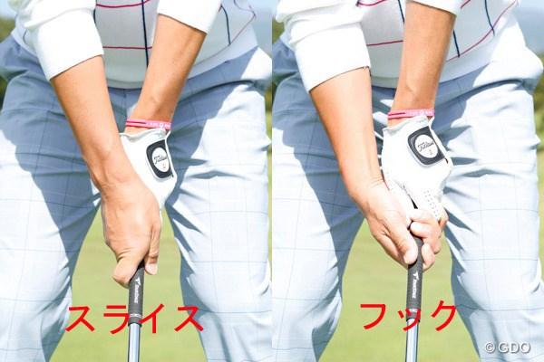 右手の握り方でもスイング軌道が変わる