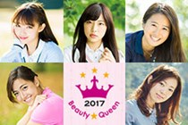 wgd_beautyqueen2017-2