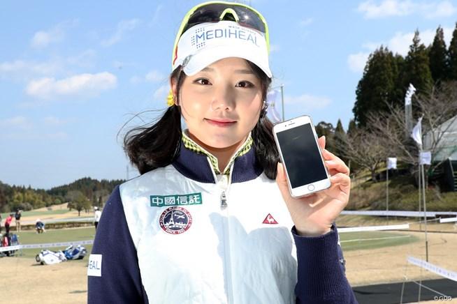 よく使うアプリは中国版LINEの「WeC