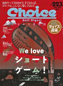 choice1706h