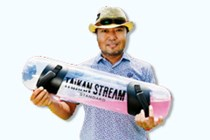 mgd_taikan-stream170821