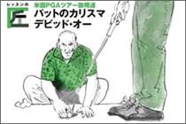 choice_takumi171201