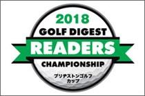 mgd_readers180120