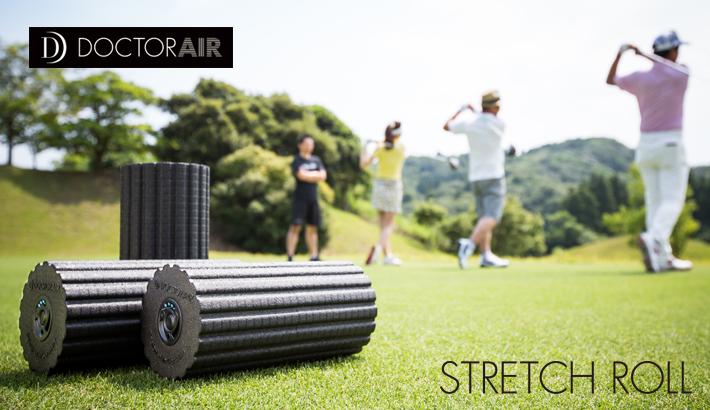 GDO golfdigest.co.jp 効率的なストレッチで+20ヤードが実現!?『ドクターエア ストレッチロール』