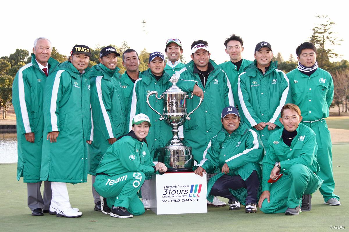 2017年 Hitachi 3Tours Championship 最終日  JGTO
