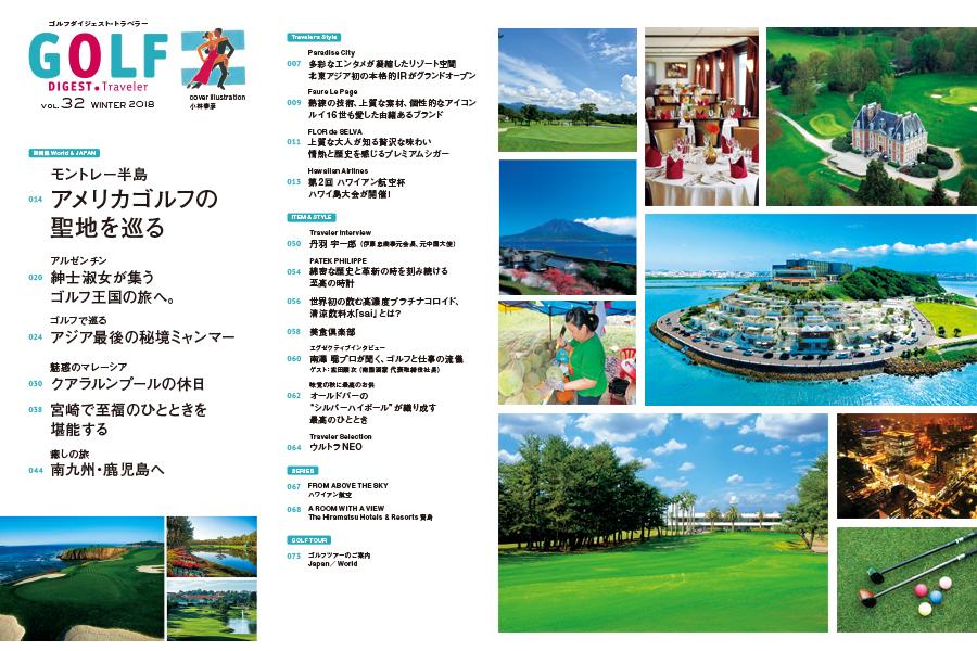 gdt32_mokuji