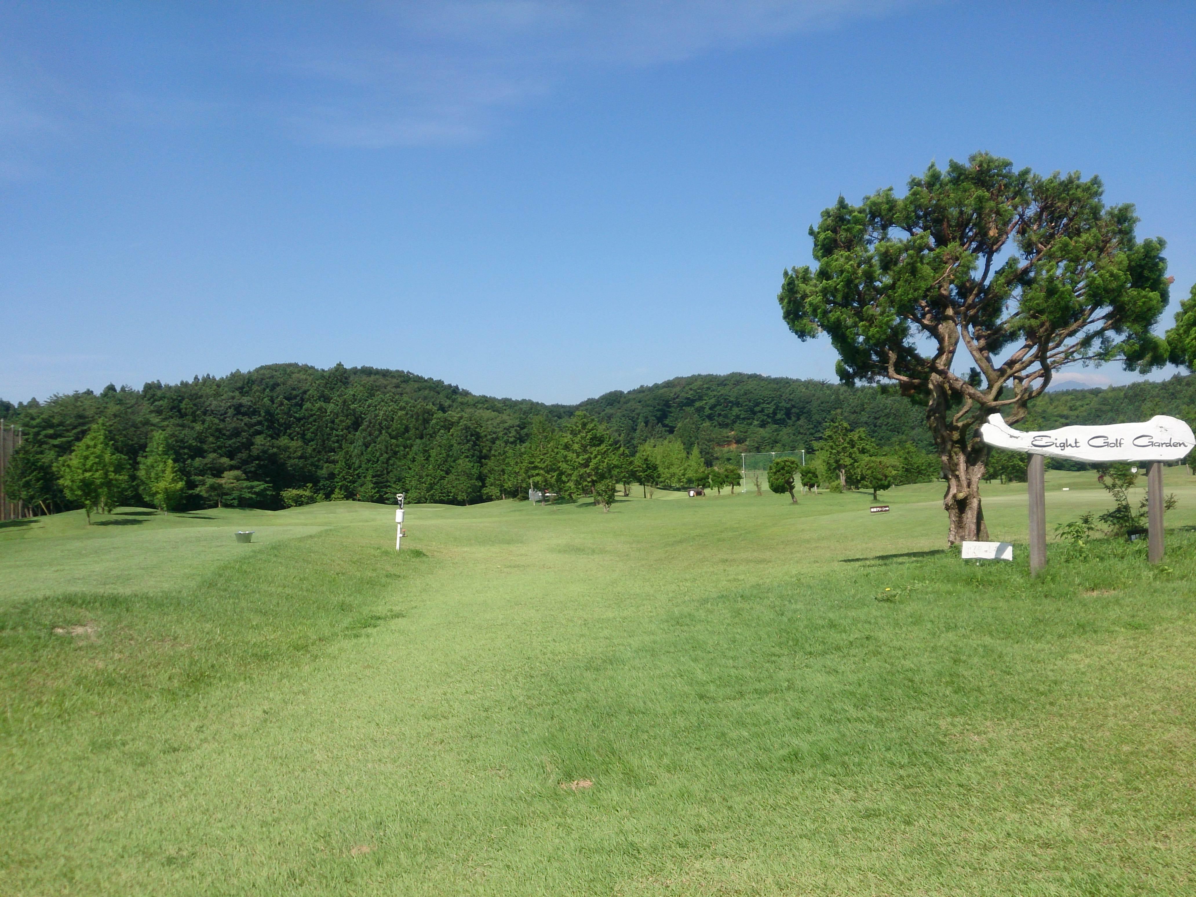 福島県・エイトゴルフガーデン