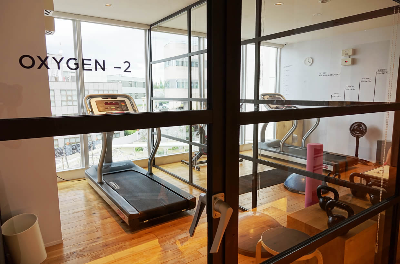 低酸素トレーニングルーム