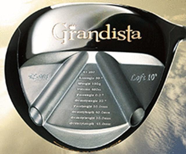 話題沸騰!飛ばしのスペシャリストが創った『グランディスタ』