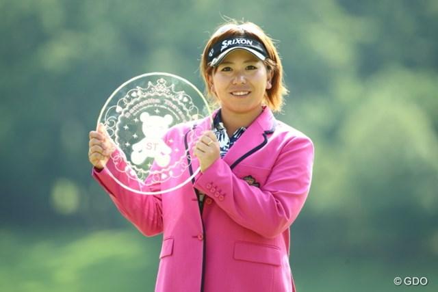 前年覇者は吉田弓美子。表純子とのプレーオフを制しシーズン2勝目を挙げた