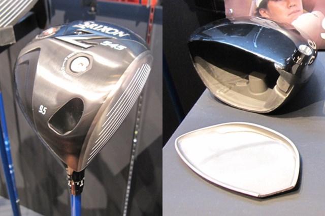 スリクソン NEW Zシリーズを発表 スリクソン NEW Zシリーズはカップフェースを採用して、飛距離を追及