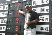 2014年 HEIWA・PGM Challenge II~ Road to CHAMPIONSHIP 最終日 宮里聖志