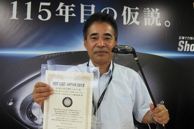 HOTLIST受賞クラブの開発背景に迫る ~マグレガー編~ 2012年 Vol.11