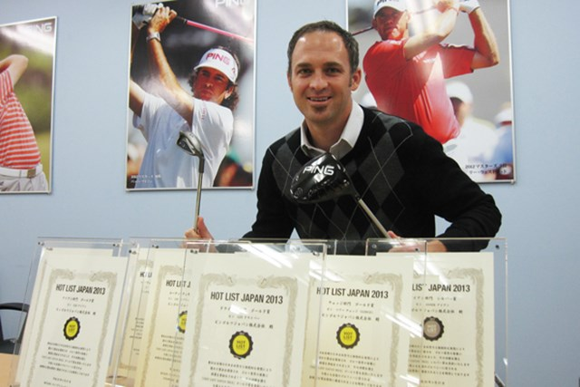 HOTLIST受賞クラブの開発背景に迫る ~ピンゴルフ編~ 2013年 Vol.1 多くの賞を受賞したピンゴルフ。代表取締役が語る同社の開発理念とは