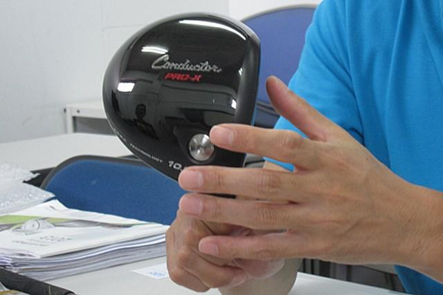 HOTLIST受賞クラブの開発背景に迫る ~マルマン編~ 2013年 Vol.6 飛ばすにはボールを捕まえることが絶対条件とのこと。それに合わせた最適な重心距離の設計がなされている