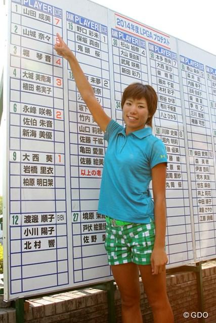 山田成美が3度目の挑戦でトップ合格!今季レギュラーツアー残り14試合の出場権も獲得した