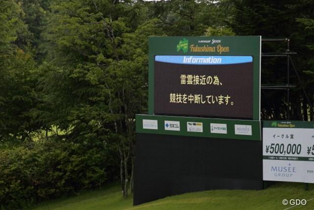 2014年 ダンロップ・スリクソン福島オープンゴルフトーナメント 2日目 ボード そういう事なのです。