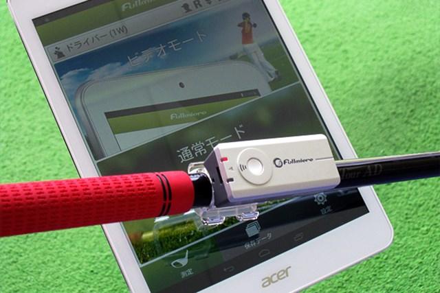 スイングを可視化!「フルミエルカメラ + Acer Iconia A1 830B」を試打レポート