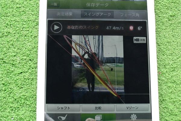 フルミエルでスイング動画を確認 フルミエルカメラ + Acer Iconia A1 830B