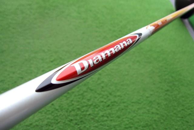 新製品レポート 三菱レイヨン ディアマナ R シャフト 赤マナの3代目!「三菱レイヨン ディアマナ R」を試打レポート