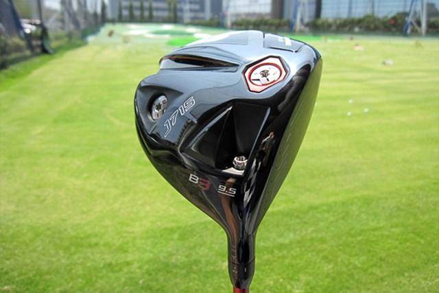 デザインを刷新「ブリヂストンゴルフ J715 B3 ドライバー」