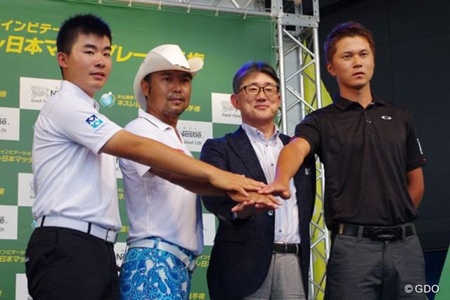 会見には、(写真左から)川村昌弘、片山晋呉、高岡浩三ネスレ日本社長兼CEO、大堀裕次郎の4人が登壇した