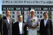 2014年 PGA・JGTOチャレンジカップ in 房総 最終日 津曲泰弦