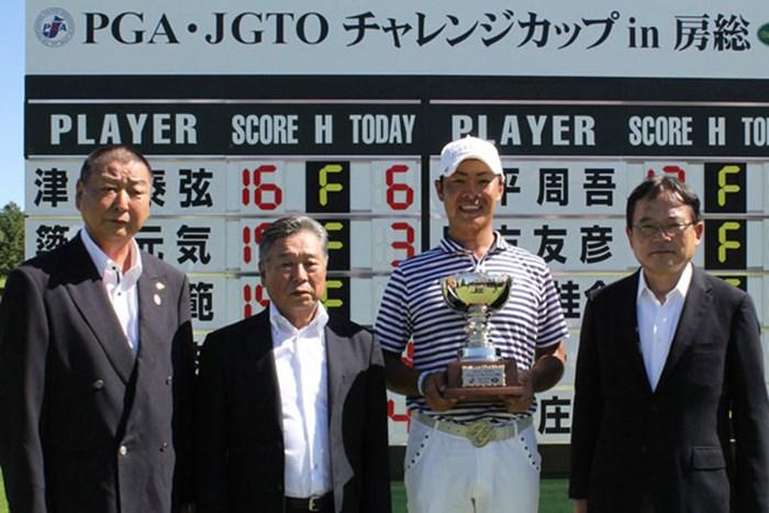 首位と3打差3位Tから出た津曲泰弦が逆転でツアー初優勝を果たした 2014年 PGA・JGTOチャレンジカップ in 房総 最終日 津曲泰弦