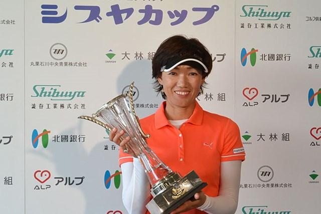 第1回「シブヤカップ」を制し、初代チャンピオンに輝いた白戸由香(写真:日本女子プロゴルフ協会)