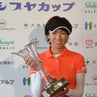 第1回「シブヤカップ」を制し、初代チャンピオンに輝いた白戸由香(写真:日本女子プロゴルフ協会) 2014年 シブヤカップ 白戸由香