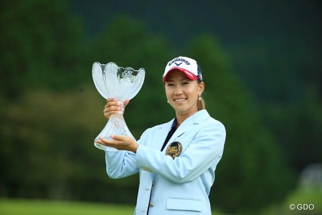 3年ぶりで国内ツアー10勝目を果たした上田桃子