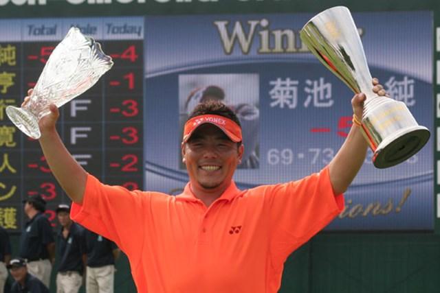 プレーオフ3ホールの激戦の末、初優勝を果たした菊池純