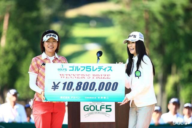 女優の萬田久子さんから賞金ボードを手渡されて、萬田さんのほうが嬉しそうだけど・・・