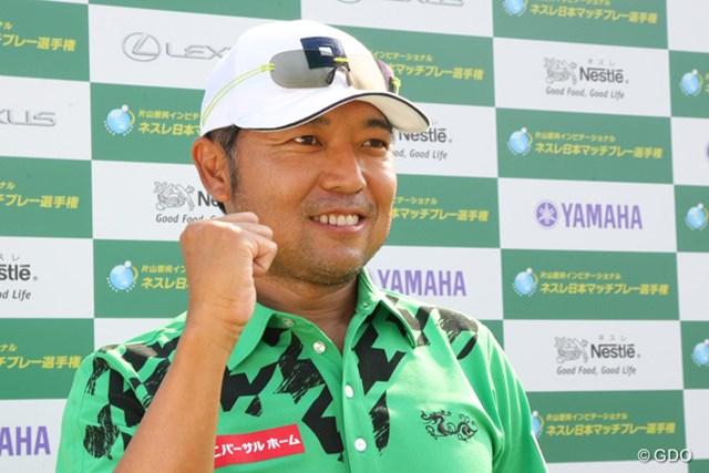 自身の名前が大会名に入った大会で「試合が成功すればいい」と話す片山晋呉