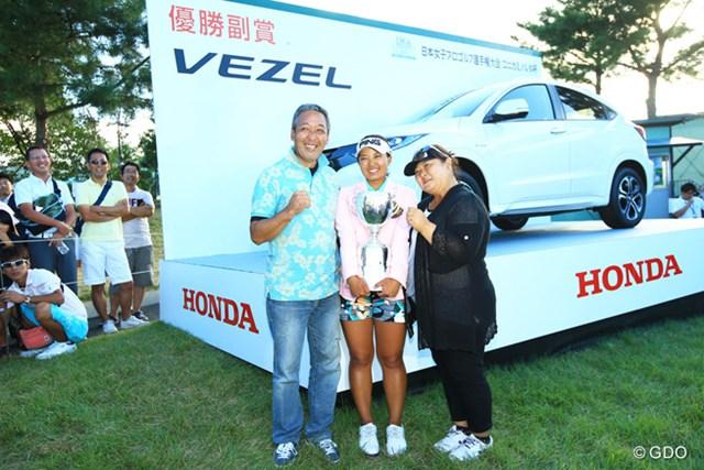 優勝副賞の車を前に記念撮影する鈴木愛、父・健司さん(左)、母・美江さん(右)