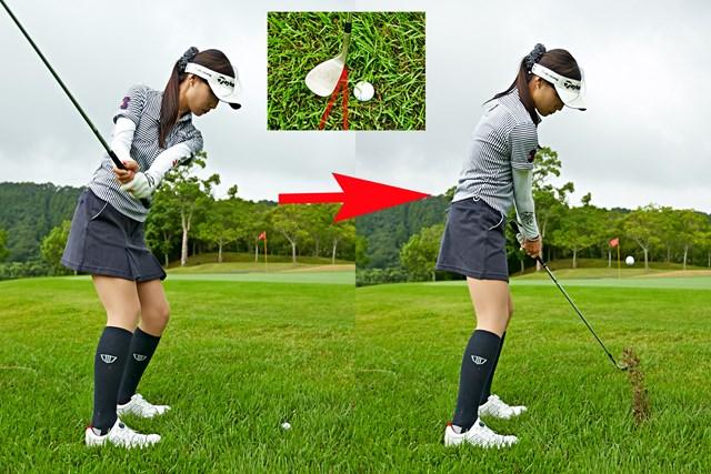 米澤有003 ボールの真上を狙って打てば、自然と左足体重で振り抜ける
