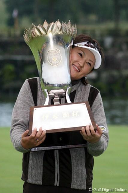 プレーオフを制し3年ぶりの優勝を飾った北田瑠衣!もちろん来年のシード権も獲得だ!