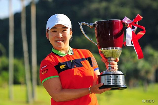 今季4勝目を挙げ、米国に続き、日本での賞金女王獲得にも大きく前進した申智愛