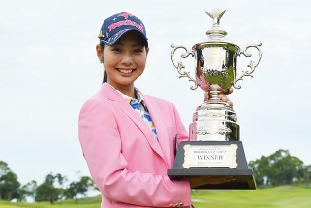 愛着のある岡山県でプロ初勝利を挙げた山里※画像提供:日本女子プロゴルフ協会