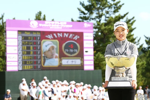 2014年 ミヤギテレビ杯ダンロップ女子オープン 事前 イ・ナリ 昨年大会はイ・ナリが優勝。宮里藍を逆転しツアー初優勝を飾った
