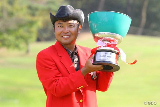 昨年は片山晋呉が星野英正、冨山聡との三つ巴のプレーオフを制し、5年ぶりとなるツアー優勝を達成した