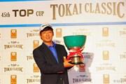2014年 トップ杯東海クラシック  最終日 キム・スンヒョグ