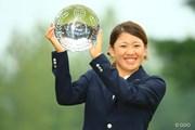 2014年 日本女子オープンゴルフ選手権競技 最終日 永井花奈(アマ)