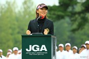 2014年 日本女子オープンゴルフ選手権競技 最終日 テレサ・ルー