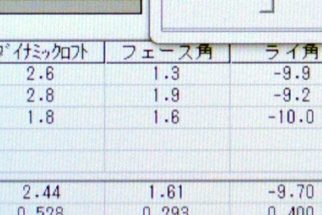岡村さんレッスン1